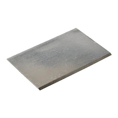 Faithfull Cabinet Scraper Blade 70mm (2.3/4in)