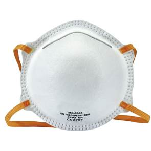 view Personal Protection Equipment (PPE) products